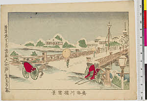 arcUP7989「安治川橋雪景」 -・・『』