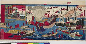 arcUP8025「日本西洋 船尽し 并に風船の図」 「蒸気車陸道通行の図」「蒸気船」「川蒸気」「車船」「通船」「あみ船」「唐船」「風船」「バツテーラ」「千石船」「茶船」「上荷」「つり船」・・『』
