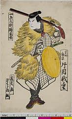 shiUY0216「早野勘平 片岡我童」「四条北側顔見世」 嘉永02・11・吉北『仮名手本忠臣蔵』