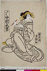 shiUY0218「おかる 中村大吉」 嘉永02・11・吉北『仮名手本忠臣蔵』