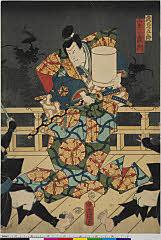 shiUY0241「武蔵五郎実ハ良門」 安政06・09・16中村座『英皎うとふ一諷』