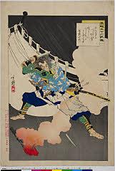 shiUY0276「英雄三十六歌撰」 「曽我十郎」明治27・・『』