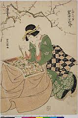 shiUY0289「三浦の片貝 岩井半四郎」 文化07・01・15市村『春栄松曽我』