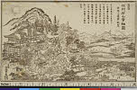 UCB-2_1_01_01_025「江州石山寺細図 並湖上遠景眺望」 ・・『』