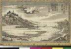 UCB-2_2_01_01_014「江州石山寺並湖水名所遠望之図」 ・・『』