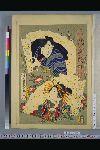 NDL-013-01-024「柳街梨園全盛花一対」 「中川」「中むら芝翫」・・『』