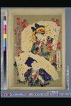 NDL-013-01-025「柳街梨園全盛花一対」 「久喜桜」「坂東薪水」・・『』