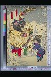 NDL-104-00-005「三国志図会内」 「玄徳風雪ニ孔明ヲ訪フ」「燕人張飛」「関羽字雲長」・・『』