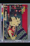 NDL-107-00-069「幻長兵衛 中村芝翫」 ・・『』