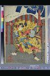 NDL-115-02-108「曽我五郎時宗」 嘉永04・05・09市村座『橘牡丹皐月夜話』