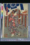 NDL-115-02-109「手越の少将兄弟を手引する」 嘉永04・05・09市村座『橘牡丹皐月夜話』
