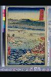 NDL-126-00-025「富士三十六景」 「駿遠大井川」・・『』