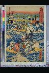 NDL-128-00-079「東海道川尽大井川の図」 ・・『』