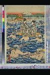 NDL-128-00-080「東海道川尽大井川の図」 ・・『』