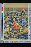 NDL-128-00-081「東海道川尽大井川の図」 ・・『』