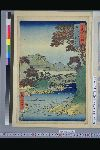 NDL-138-00-003「大日本六十余州名勝図会」 「大和」「立田山竜田川」・・『』