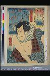 NDL-143-01-030「七津伊呂波」「き」 「鬼門喜平」「関屋里のふし」・・『』