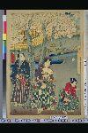 NDL-153-00-038「吾妻源氏若紫之巻」 ・・『』