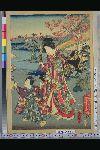 NDL-153-00-040「若紫年中行事之内」 「菊月」・・『』