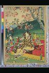 NDL-153-00-042「嵐山桜狩之図」 ・・『』
