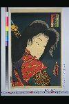 NDL-181-00-001「滝夜叉姫 尾上菊次郎 梅花」 ・・『』
