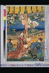 NDL-184-01-061「堀川御所管弦之図」 「皆鶴姫」・・『』