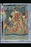 NDL-190-02-008「若紫年中行事春の内」 「桜月」・・『』
