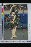NDL-190-02-028「神力民五郎」 ・・『』