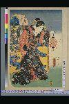 NDL-191-01-043「十二月の内」 「菊月」・・『』