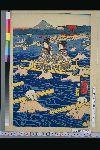 NDL-191-02-041「東海道大井川の図」 ・・『』