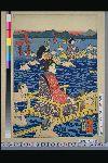 NDL-191-02-042「東海道大井川の図」 ・・『』