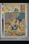 NDL-224-02-063「源氏雲浮世画合」 「空蝉」「曽我五郎時致」・・『』
