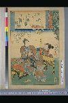 NDL-224-02-071「源氏雲浮世画合」 「花散里」「加藤重氏」・・『』
