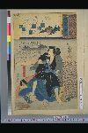 NDL-224-02-076「源氏雲浮世画合」 「関屋」「白井権八」・・『』