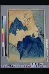 NDL-376-00-001「唐詩画譜之内」 「登柳州蛾山」・・『』