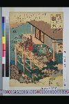 NDL-443-00-006「源氏香の図」 「若紫」・・『』