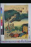 NDL-443-00-017「源氏香の図」 「関屋」・・『』