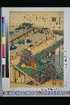 NDL-443-00-020「源氏香の図」 「薄雲」・・『』