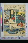 NDL-443-00-042「源氏香の図」 「幻」・・『』