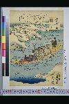 NDL-443-00-052「源氏香の図」 「浮舟」・・『』