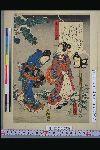 NDL-444-00-007「源氏五十四帖」 「末摘花」・・『』
