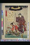 NDL-444-00-027「源氏五十四帖」 「常夏」・・『』