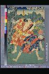 NDL-459-01-005「鷺坂伴内」 嘉永04・02・24市村座『仮名手本忠臣蔵』