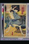 NDL-460-01-041「悪者幻長吉 中村鶴蔵」 ・・『』