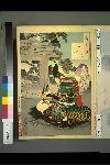 NDL-541-00-067「月百姿」 「竹生島」「経正」・・『』