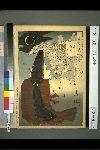 NDL-541-00-072「月百姿」 「吉野山夜半月 伊賀局」・・『』