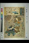 NDL-566-00-019「源氏雲浮世画合」 「薄雲」・・『』