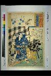 NDL-566-00-026「源氏雲浮世画合」 「常夏」・・『』