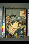 NDL-569-00-042「見立三十六歌撰之内」 「斎宮女御」「みな鶴姫」・・『』