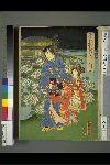 NDL-569-00-119「源氏松竹梅之内」 「竹」・・『』